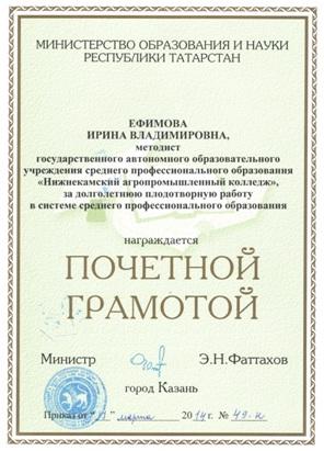 Титов с в заместитель директора по